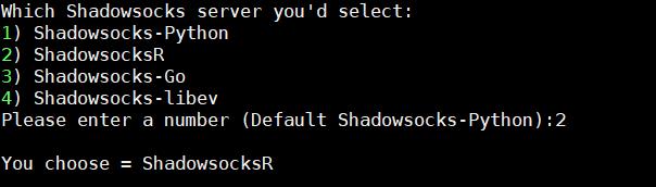 VPS搭建SSR服务器教程