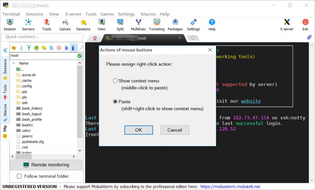 教程-VPS服务器一键轻松搭建V2ray