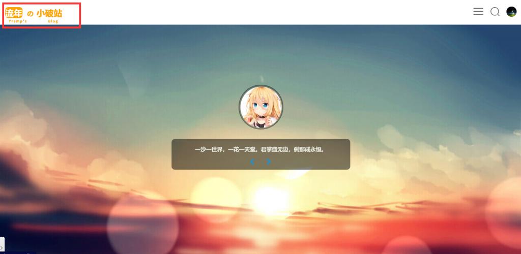 wordpres sakura主题